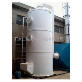 喷淋塔吸收塔酸雾净化塔氨吹脱塔脱硫塔废气处理设备环保设备
