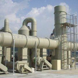 有机废气治理环保设备废气设备洗涤塔脱硫塔喷淋塔酸雾净化塔