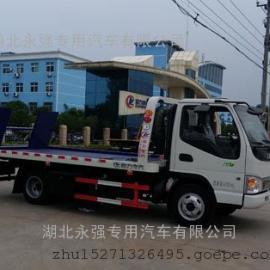 CLW5040TQZH5型清障� ��五道路救援� 拖拽�拖� 一拖二清障�
