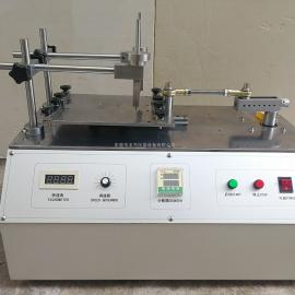 光缆印字耐磨试验机电线印字耐磨测试机电缆标志耐磨测试机厂家