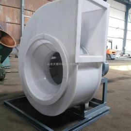 PP 塑料风机|衬塑防腐风机|可耐强酸强碱|优质风机生产厂家