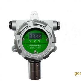 长春臭氧气体浓度探测器恒远安臭氧报警器