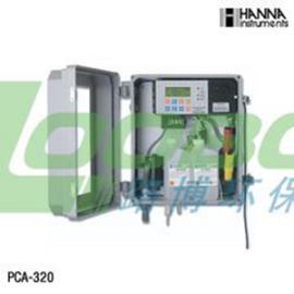 厂家供应余氯/总氯/pH/温度多参数在线分析测定仪路博直销