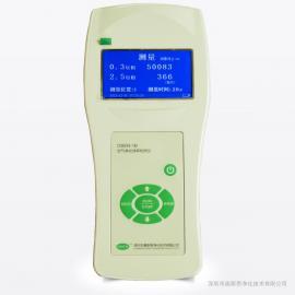 手持式粉尘检测仪 实时检测PM2.5 PM10设备