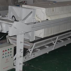 自动隔膜板框压滤机