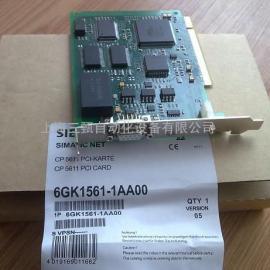 西门子CP5611通讯网卡中国总代理商