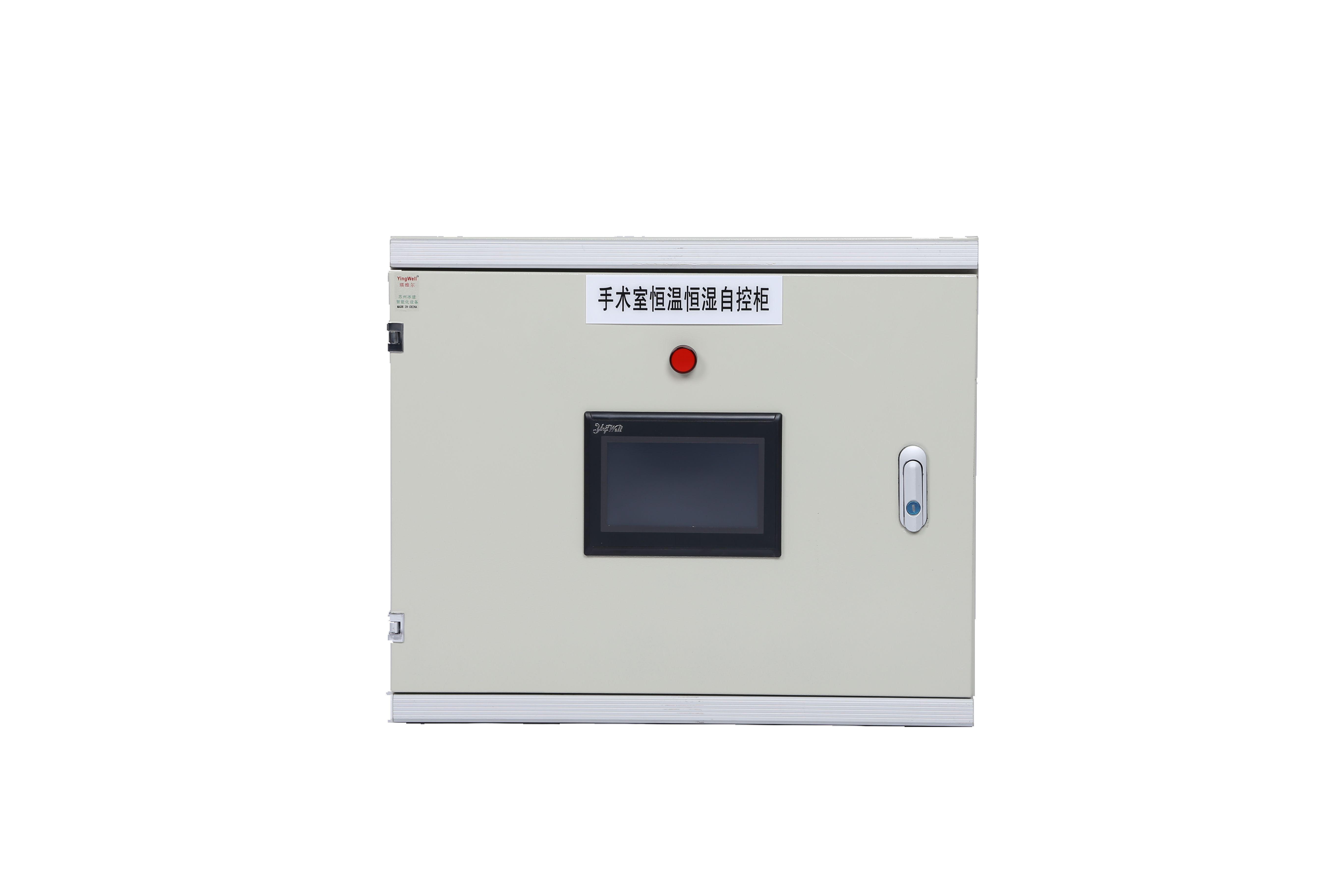 手术室空调自控柜PLC控制柜YingWell