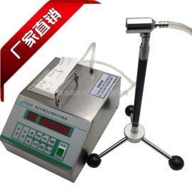 多功能便携式CLJ-E型激光尘埃粒子计数器