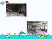 WSZ-AO-1.5地埋式生活污水处理设备