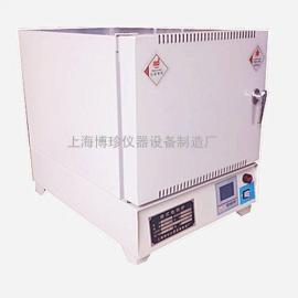 BZ-4-10NP一体式马弗炉,程控箱式电阻炉,30段程序