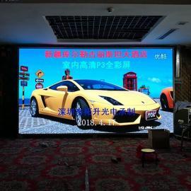 舞台背景LED大屏幕用P4显示屏包安装多少钱