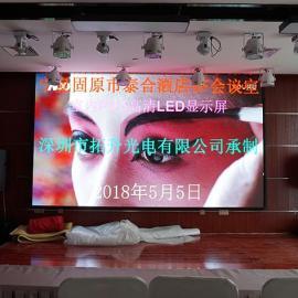 小间距P1.875LED大屏品牌P1.8超高清LED电子屏价格
