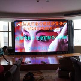 高清室内P2LED显示屏价格