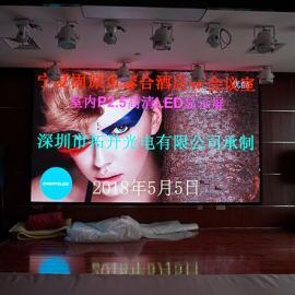 综合大厅高清LED全彩显示屏P2.5价格
