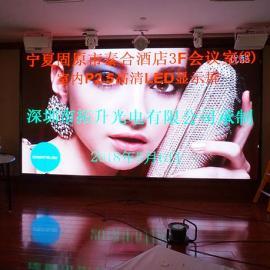 P1.8全彩LED显示屏多少钱一平方