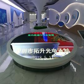 p2.5高清LED圆形LED显示屏直径3米多少钱