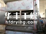 刺梨脱水干燥机厂家