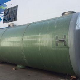 成套污水提升泵站供应商
