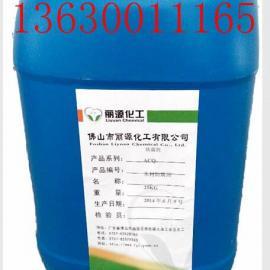 木材防腐剂都有哪些用途+ACQ防腐防虫剂厂家