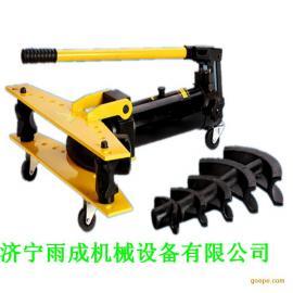 雨成手动弯管 电动液压弯管机 钢管折弯机