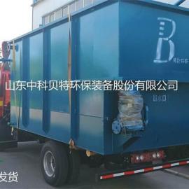 平流式溶气气浮机 行业标准起草单位 中科贝特 现货直供品质保证