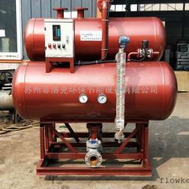 蒸汽冷凝水回收器