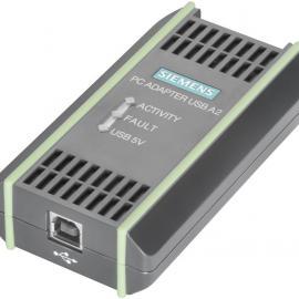 西门子Simatic S7 PC Adapter USB A2