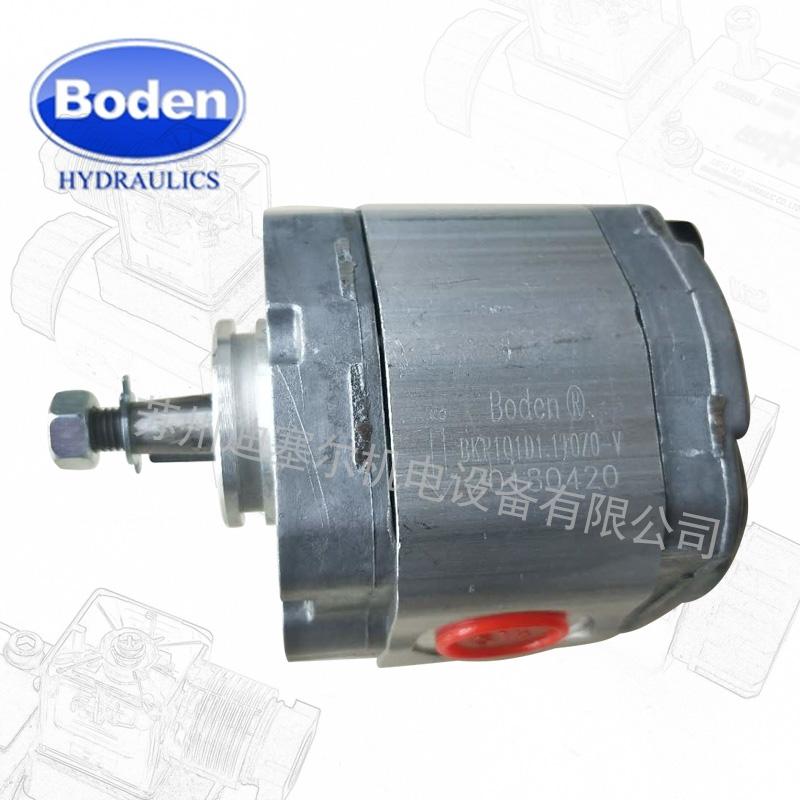 台湾Boden油泵齿轮泵BAP2B1D14C2E3 BAP2B1D16C2E3