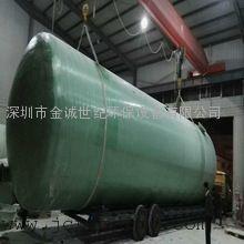 珠海玻璃钢化粪池生产厂家