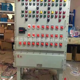 粉尘防爆按钮开关控制柜壳体