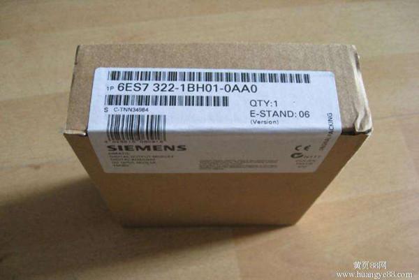 西门子模块6ES7331-7KF02-0AB0模拟量