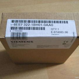 西门子模块6ES7331-7PF01-0AB0模拟量