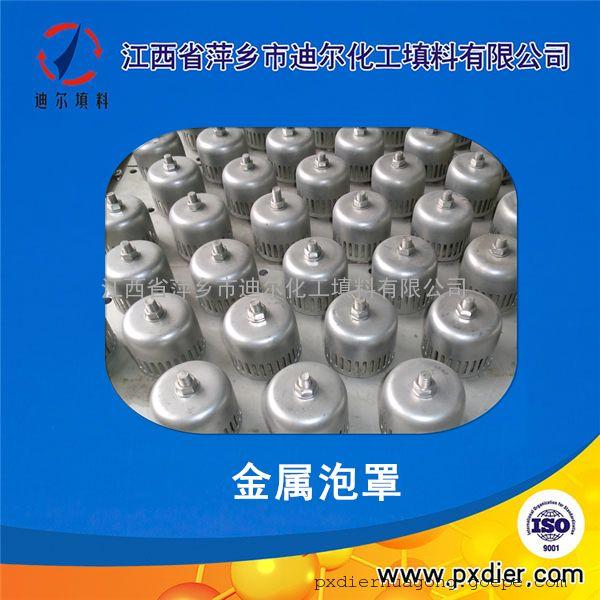 供应吸收塔泡罩塔盘板式塔泡罩塔盘316L材质泡罩塔盘