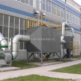 【实验室排风有机废气净化设备及生产商】