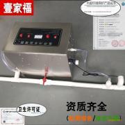 壹家福YJF-028口腔美容院牙科医疗中医诊所小型医院污水处理设备
