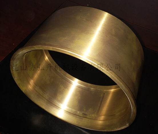 金丰协易兴泰冲床维修―中铜衬-前铜衬-后铜衬