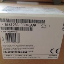 西�T子6ES7288-1CR60-0AA0