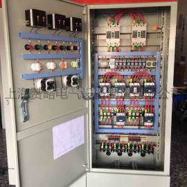消火栓控制柜/消防喷淋泵控制柜/增压控制箱30kw一用一备