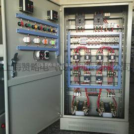 水泵起动柜30kW一用一备 自耦减压启动柜
