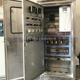 户外型不锈钢一拖二ABB变频控制柜45kw