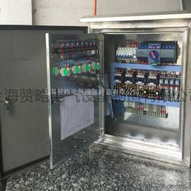 户外防雨型水泵控制柜一用一备一控四0.75kw-4kw