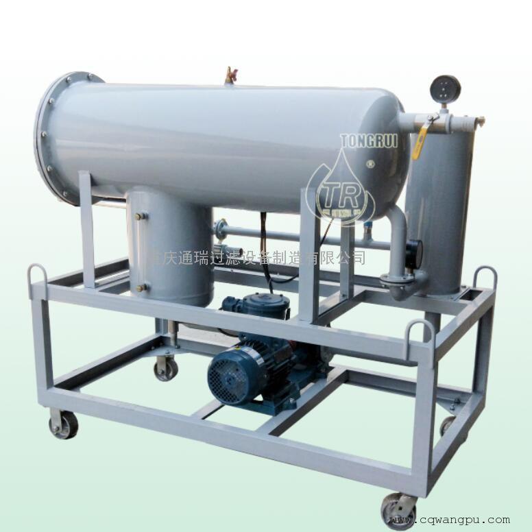 通瑞TR/ZJD-F100F防爆式聚结分离轻质燃油滤油机