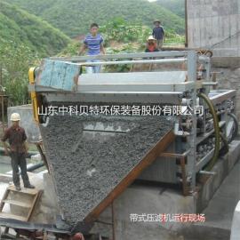 砂石泥浆脱水压滤处理设备-中科贝特专业带式污泥压滤机