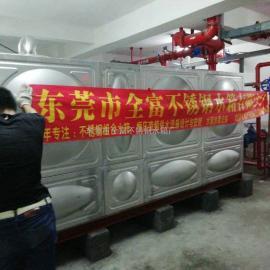 全富牌 东莞方形组合式水箱 东莞常平百花广场生活水箱 消防水箱