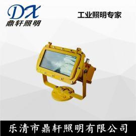 石油化工LHB3900-400W防爆外场强光泛光灯