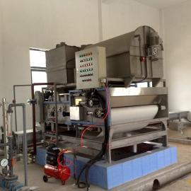 DYH-2000转鼓浓缩带式压滤机离心浓缩带式压滤机带式污泥脱水机