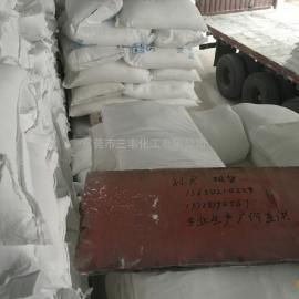 东莞虎门重质碳酸钙CAC03.白度97%.首选广东三丰粉体厂