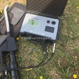 贵州环保局力推LB-7022便携式(直读式)快速油烟监测仪