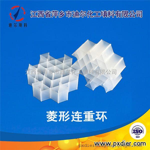 塑料规整填料PP菱形规整填料带支脚菱形连重环填料