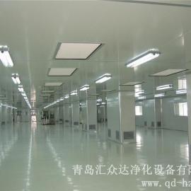 青岛百级净化实验室要求,青岛百级净化实验室公司报价